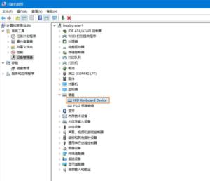Proper usage of Smart Box Compatible version