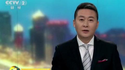 央视新闻:扫二维码支付虽然便捷,安全隐患也不容忽视