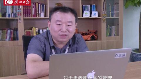 """广州日报:对话手机""""二维码之父"""" 北京意锐创始人王越"""